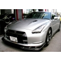  Nissan Gtr R35  Exotic Carbon Fiber Bse Front Lip